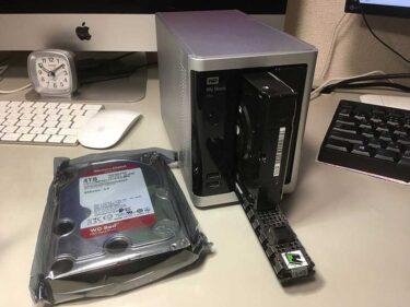 【簡単】ファイルサーバーを復旧します my book Pro(RAID1)
