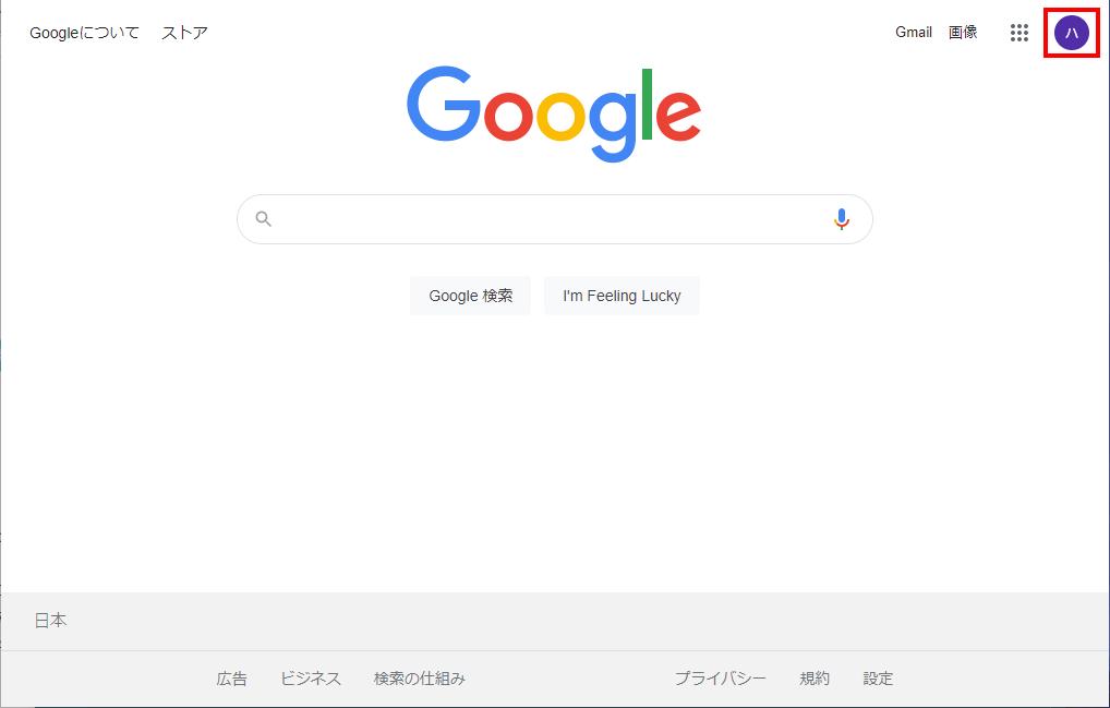 1-1-google-HP