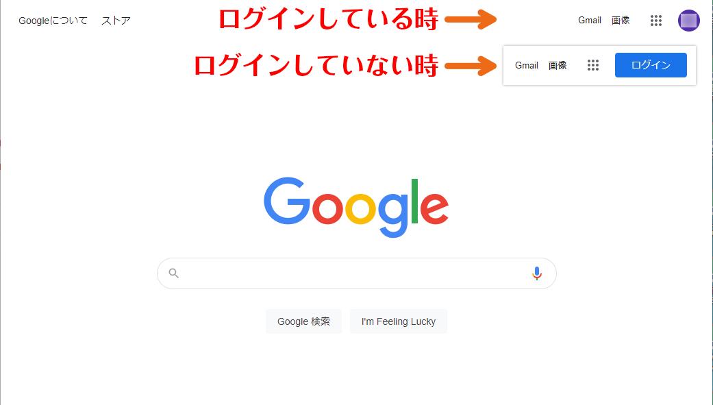1-1-google