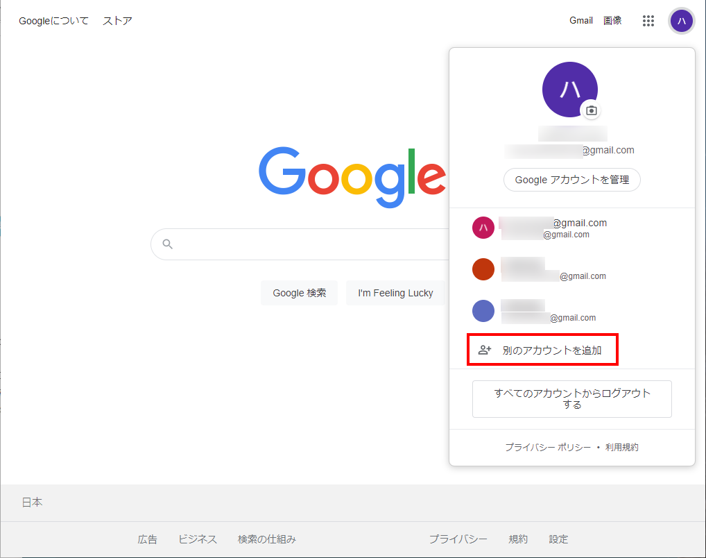 1-2-google-HP