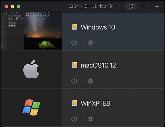 13-Parallels Desktop