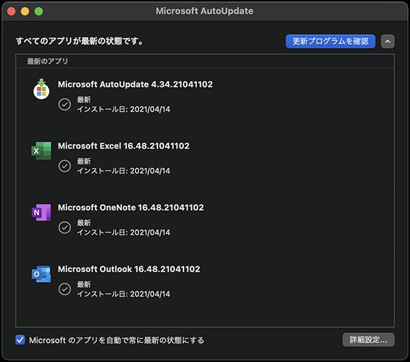 11-Microsoft 365サブスクリプション