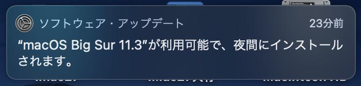 1-アップデートお知らせ