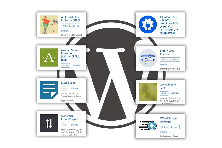 WordPressプラグイン-メインビジュアル