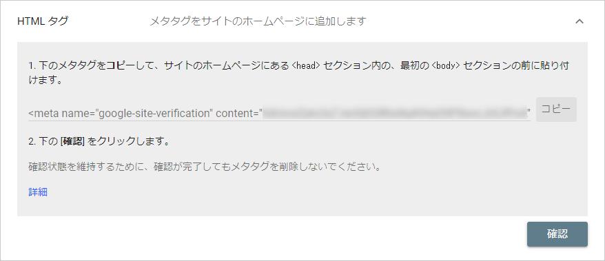 3-3-HTMLタグ