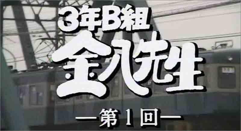 第1シリーズ-タイトル