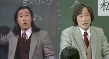 【ドラマ】3年B組金八先生【何度も見たいドラマ★★★★★】