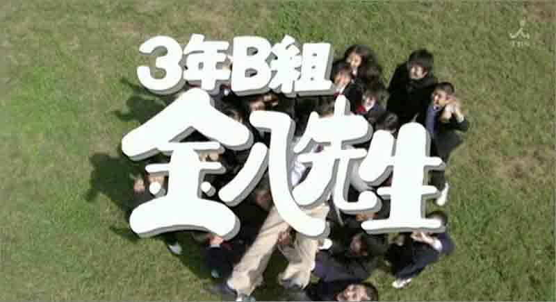第8シリーズ-タイトル
