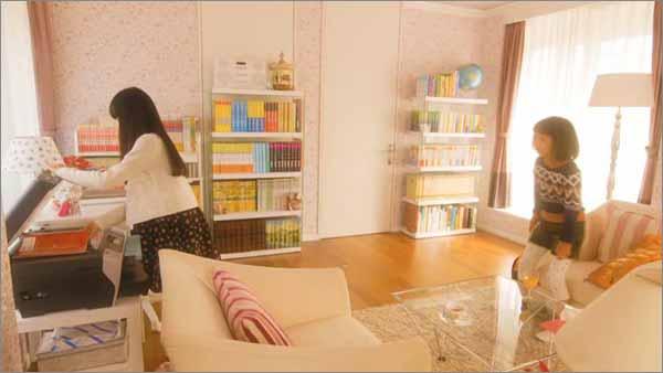 徳川麻里亜の部屋