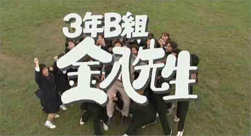 第5シリーズ-タイトル