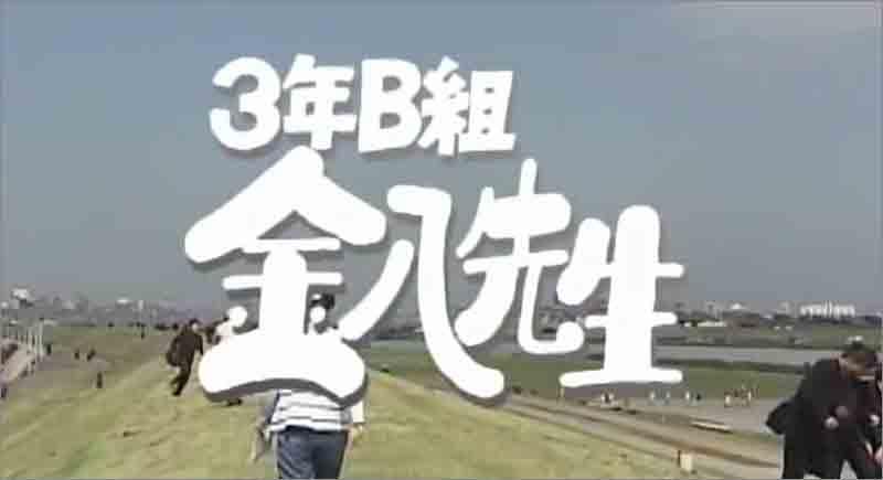 第4シリーズ-タイトル