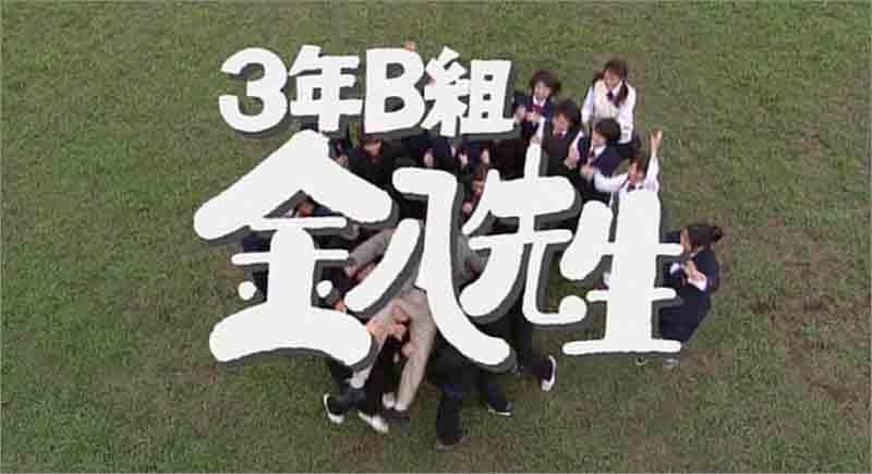 第6シリーズ-タイトル